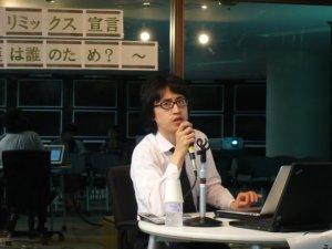 RiP!リミックス宣言 早稲田大学上映会